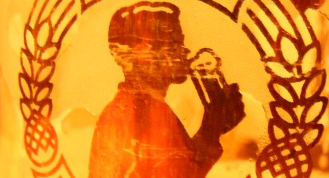 Small detail from a brewery logo.