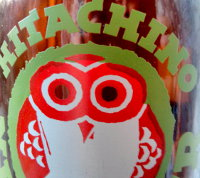 Hitachino Nest owl mascot.