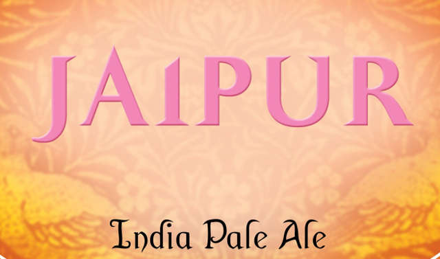 Detail from Jaipur pump clip c.2007.