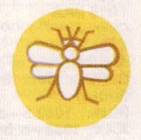 Boddington's bee logo c.1979.