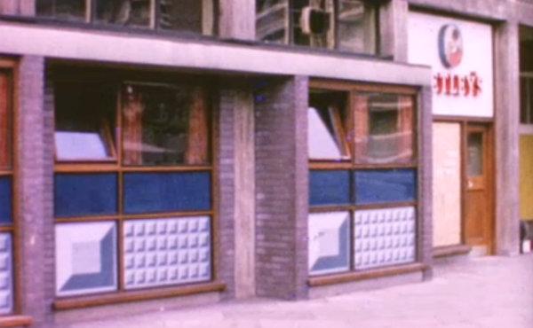 Pub at Park Hil, Sheffield, 1961.