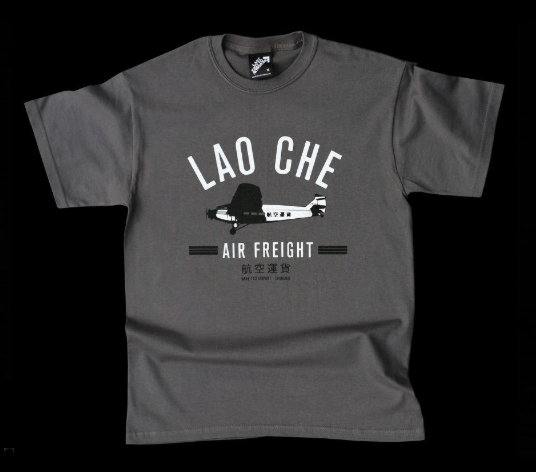 """""""LAO CHE AIR FREIGHT"""""""