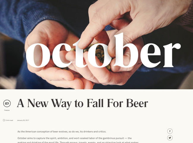 Screenshot of the October website.