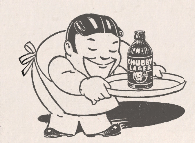 Waiter serving lager (vintage illustration)