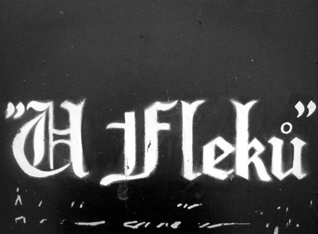 U Fleku sign, 2008.