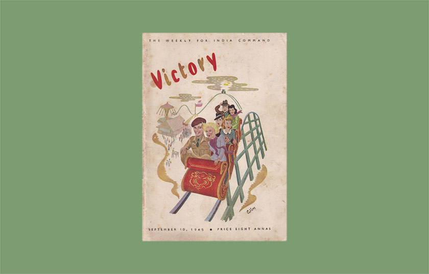 Beer in 'Victory' magazine, September 1945